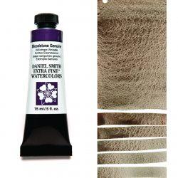 Daniel Smith Extra Fine akvarellfärg 15 ml Bloodstone Genuine (Primatek) Tub & Färgprov