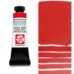 Daniel Smith Extra Fine akvarellfärg 15 ml Cadmium Red Scarlet Hue Tub & Färgprov