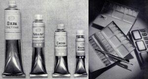 Nevskaya Palitra historiska produkter